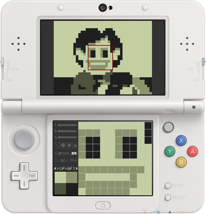 Dot Paint 3DS 2.jpg