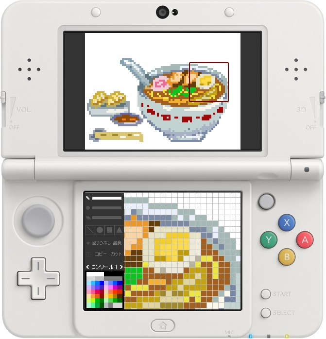 Dot Paint 3DS 3.jpg
