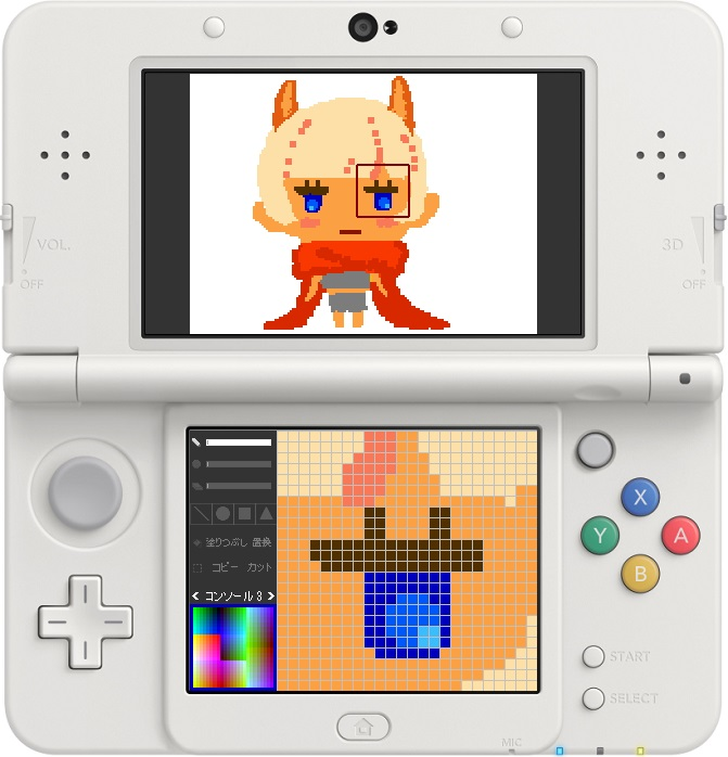 Dot Paint 3DS 4.jpg